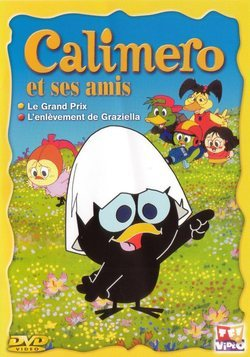Calimero and His Friends