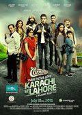 Karachi se Lahore