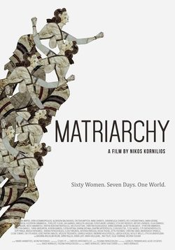 Matriarchy poster