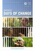 Greece: Days of Change