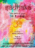Sadhaka, the path of yoga