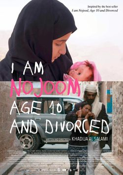 I Am NoJoom, Age 10 and divorced poster