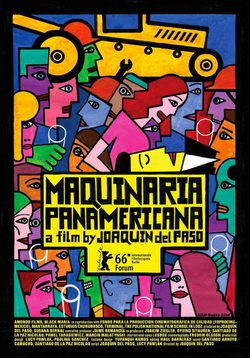 Panamerican Machinery poster