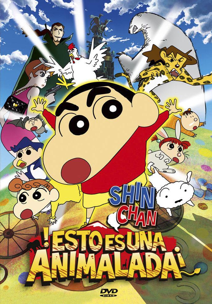 España Poster For Crayon Shin-chan: Roar! Kasukabe Animal