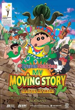 Crayon Shin-chan: My Moving Story! Cactus Large Attack! poster