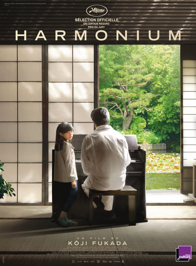 Francia poster for Harmonium