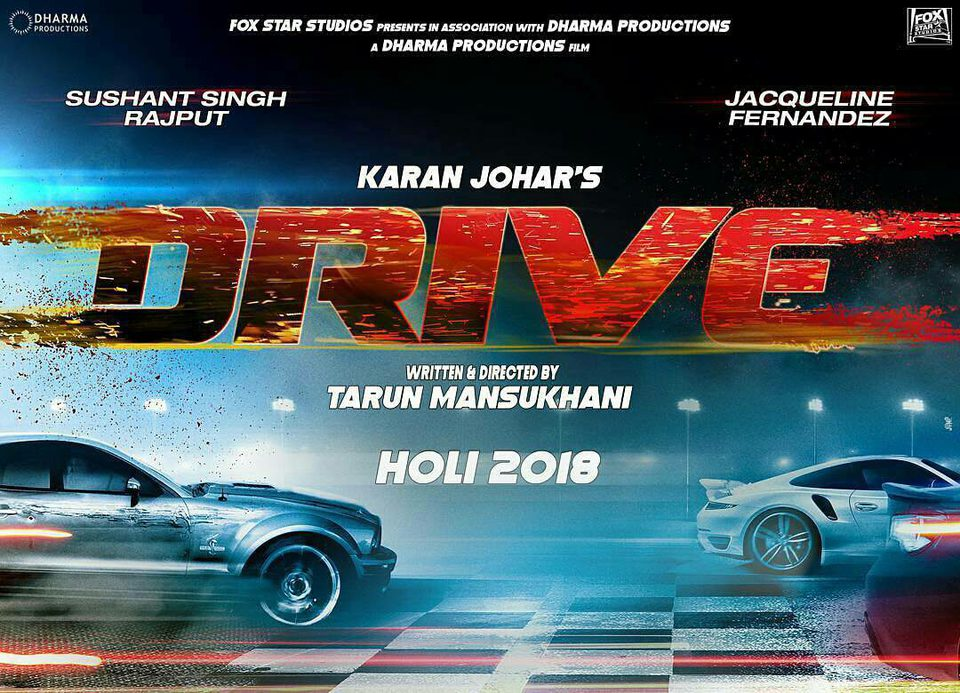 poster for Drive