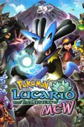 Pokémon 8: Lucario and the Mystery of Mew