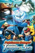 Pokémon 9: Pokémon Ranger and the Temple of the Sea