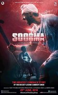 Soorma