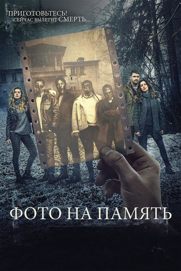 Poster #2 poster for Deadly Still