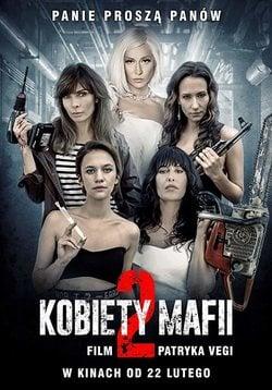filmy cda 2019