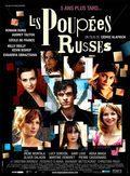 Russian Dolls: Pot Luck 2