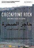 Checkpoint Rock. Canciones desde Palestina