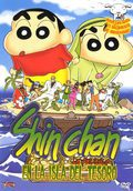 Shin Chan in the Treasure Island