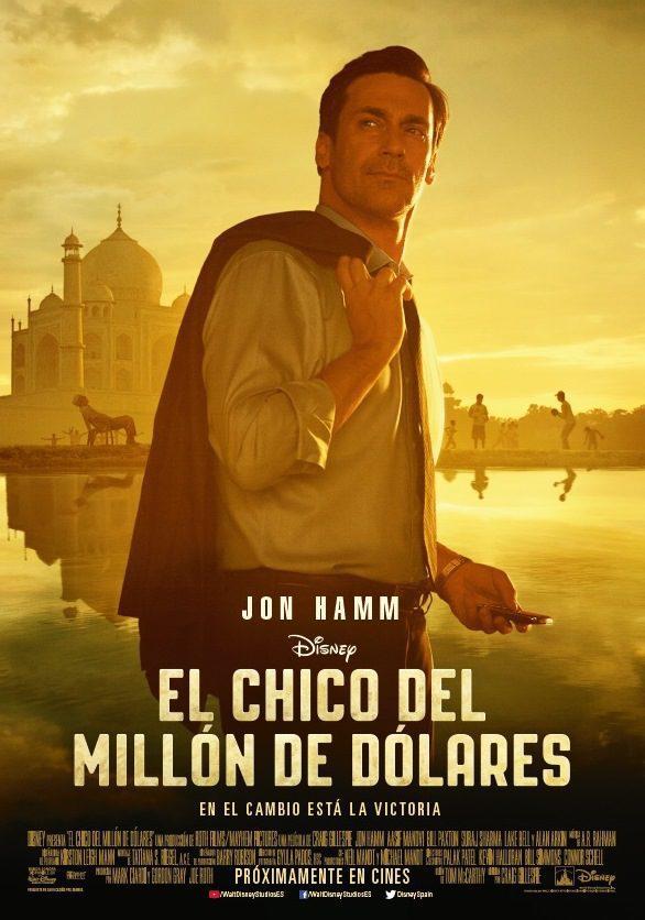 España poster for Million Dollar Arm