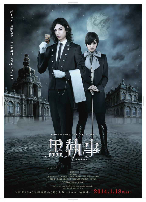 Japón poster for Black Butler