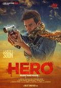 Hero: Naam Yaad Rakhi