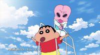 'Crayon Shin-chan: Invasion!! Alien Shiriri' Japanese Trailer