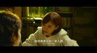 'More than Blue' subtitled trailer